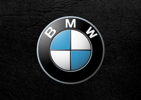 Reprogramação ECU BMW